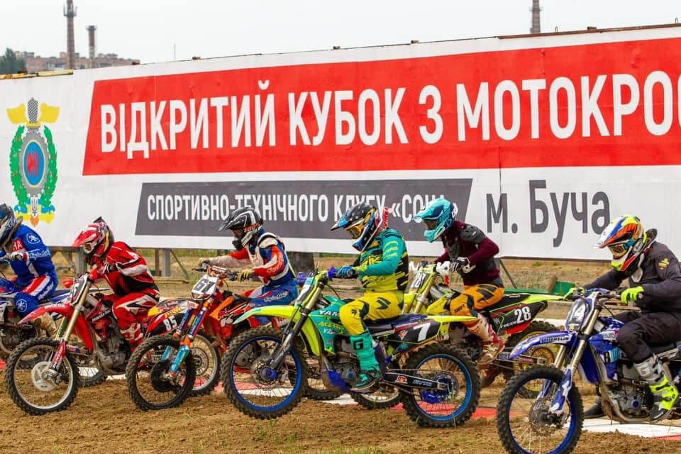 перший етап кубку з мотокросу-2020. Фото