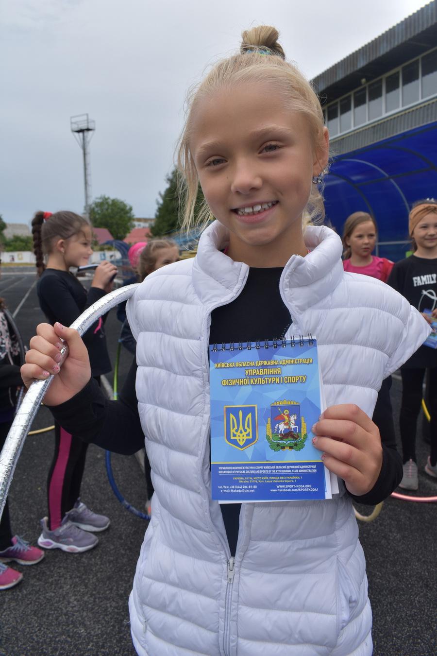 Спортивний комплекс Прогрес, Баришівка. Фото