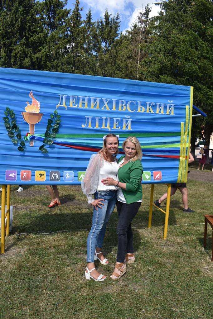 Три воркаут-майданчики відкрито на Тетіївщині. Фото