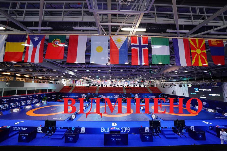 перенесені Європейський відбірковий турнір з боротьби. фото