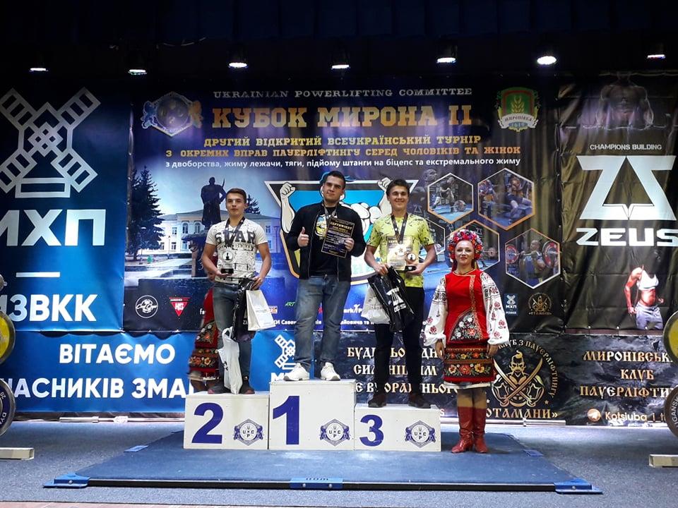 турнір з паверліфтингу Кубок Мирона ІІ: