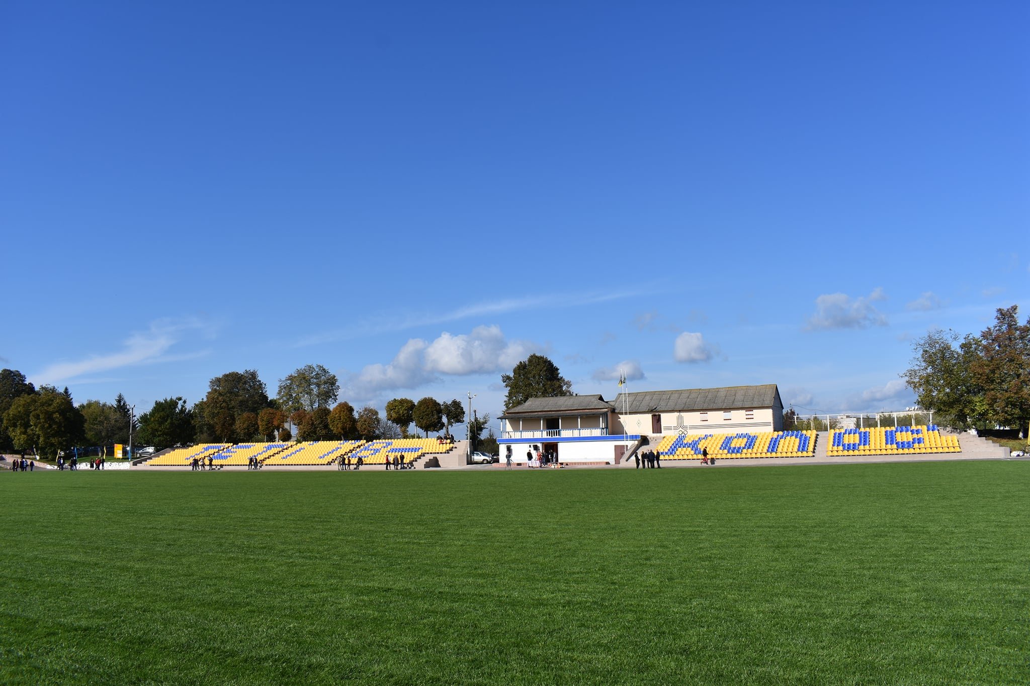Стадіон в Тетієві за програмою Велике будівництво. Фото
