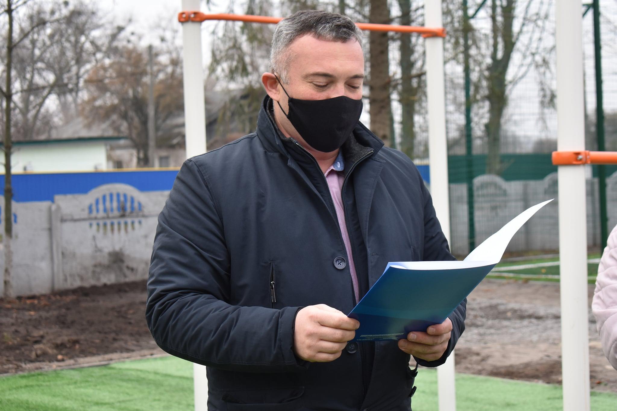 Відкриття воркаут-майданчика в Новій Олександрівці. Фото