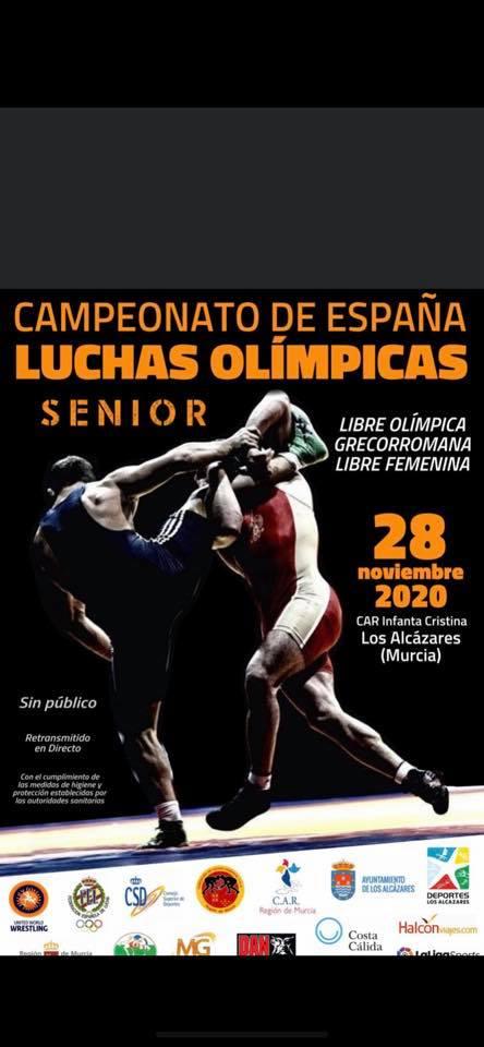 Борець з Київщини стає чемпіоном Іспанії. Фото