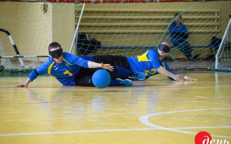 Чемпіонат України з голболу серед спортсменів з порушеннями зору. фото