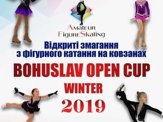 Bohuslav Open Cup 2019. афіша