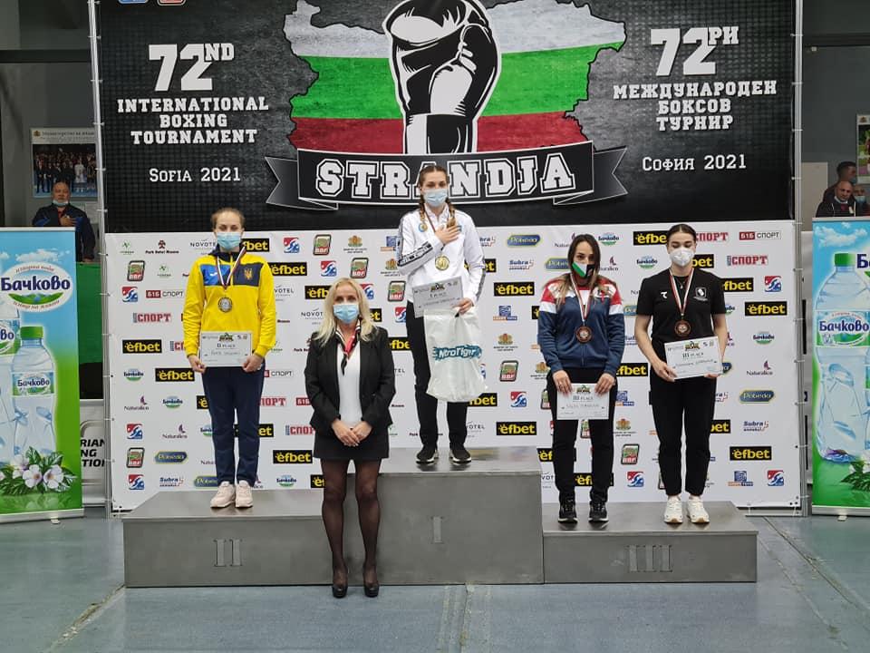 турнір з боксу Странджа 2021, Софія. Фото