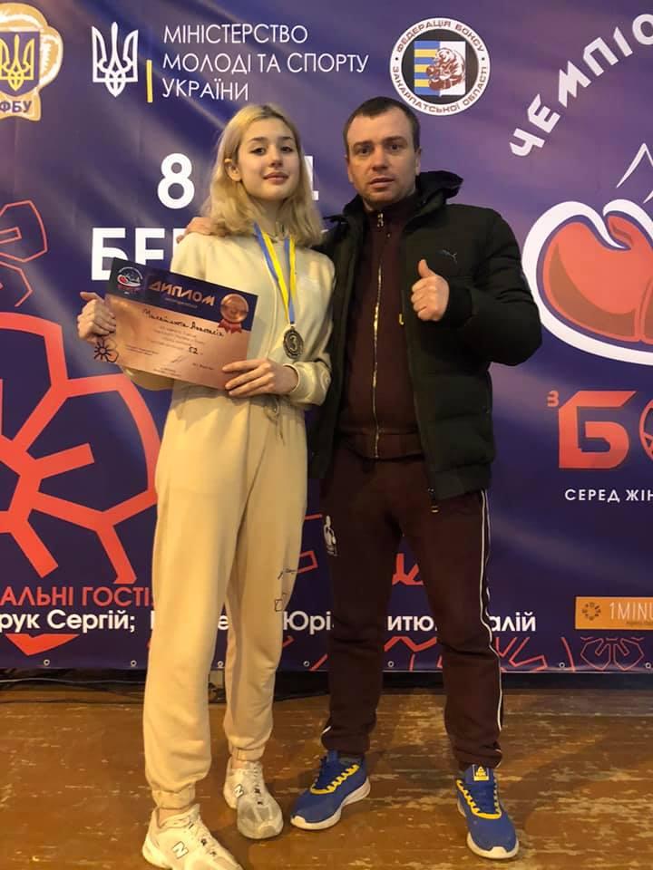 Чемпіонат України з боксу серед жінок (молоді, юніорок та дівчат). фото