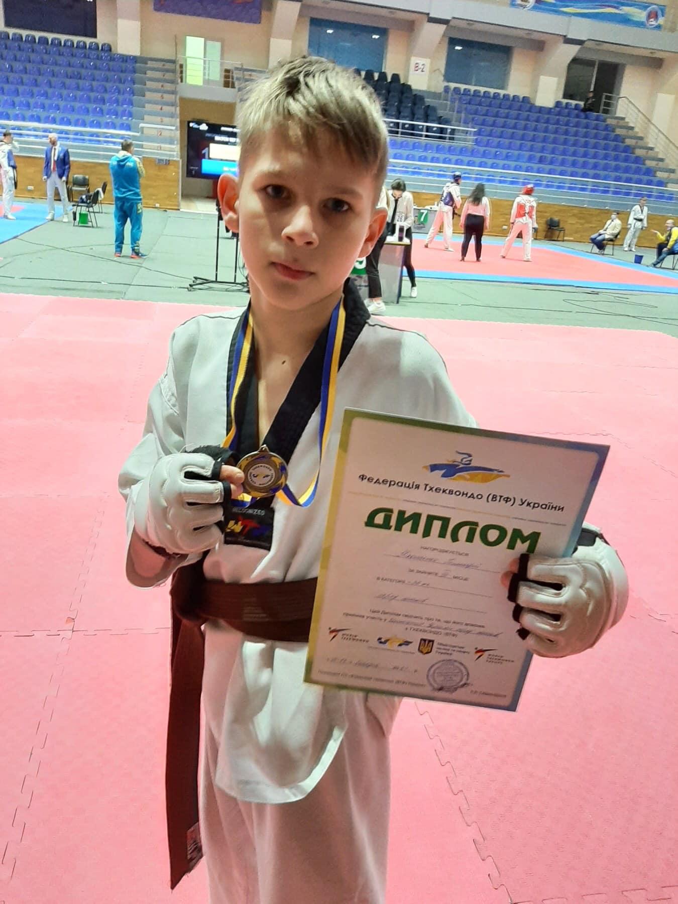 чемпіонат України з тхеквондо, Харків. фото