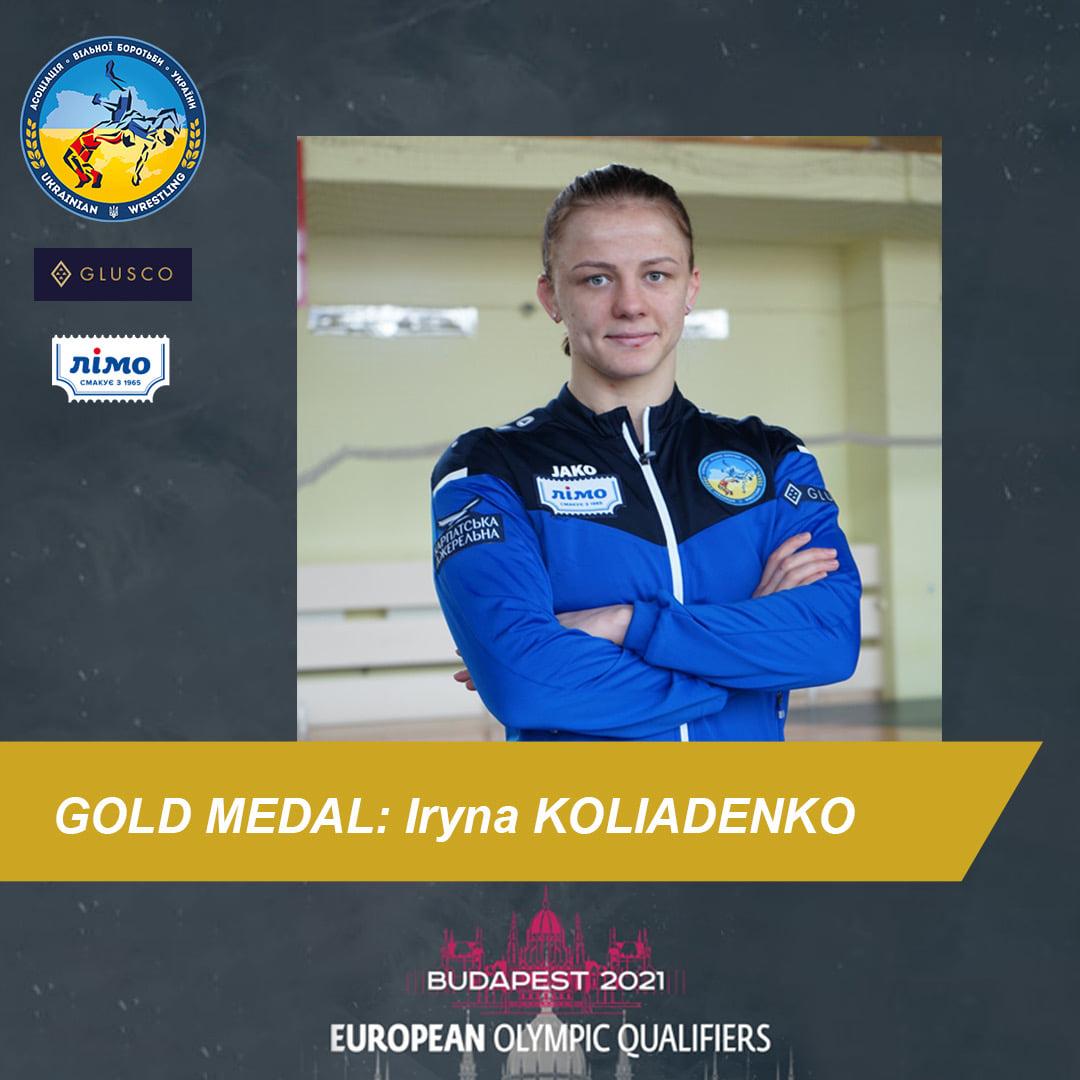 Дві ліцензії на участь в Олімпійських іграх здобули борчині Київщини. Фото