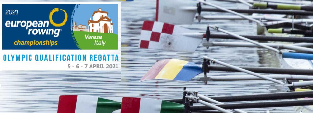 Європейська олімпійська кваліфікаційна регата з академічного веслування. фото