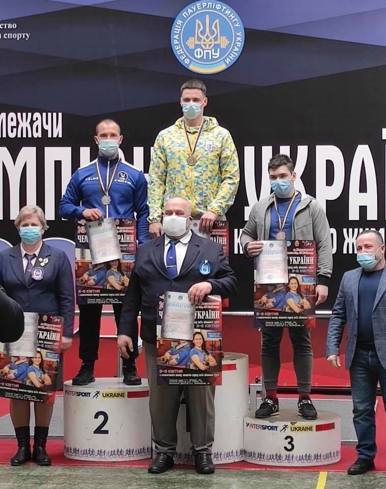 чемпіонат України з класичного жиму лежачи, Хмельницький. фото