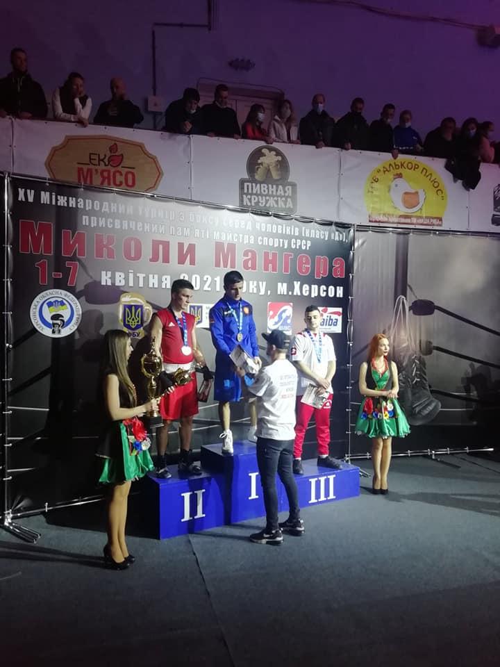 Ярослав Самофалов - срібний призер міжнародного турніру з боксу. фото