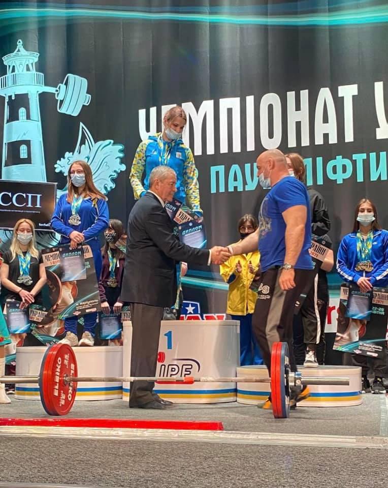 Чемпіонат України з паверліфтинґу, Маріуполь. фото