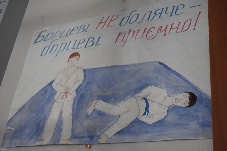 Школа, Озерна. Фото