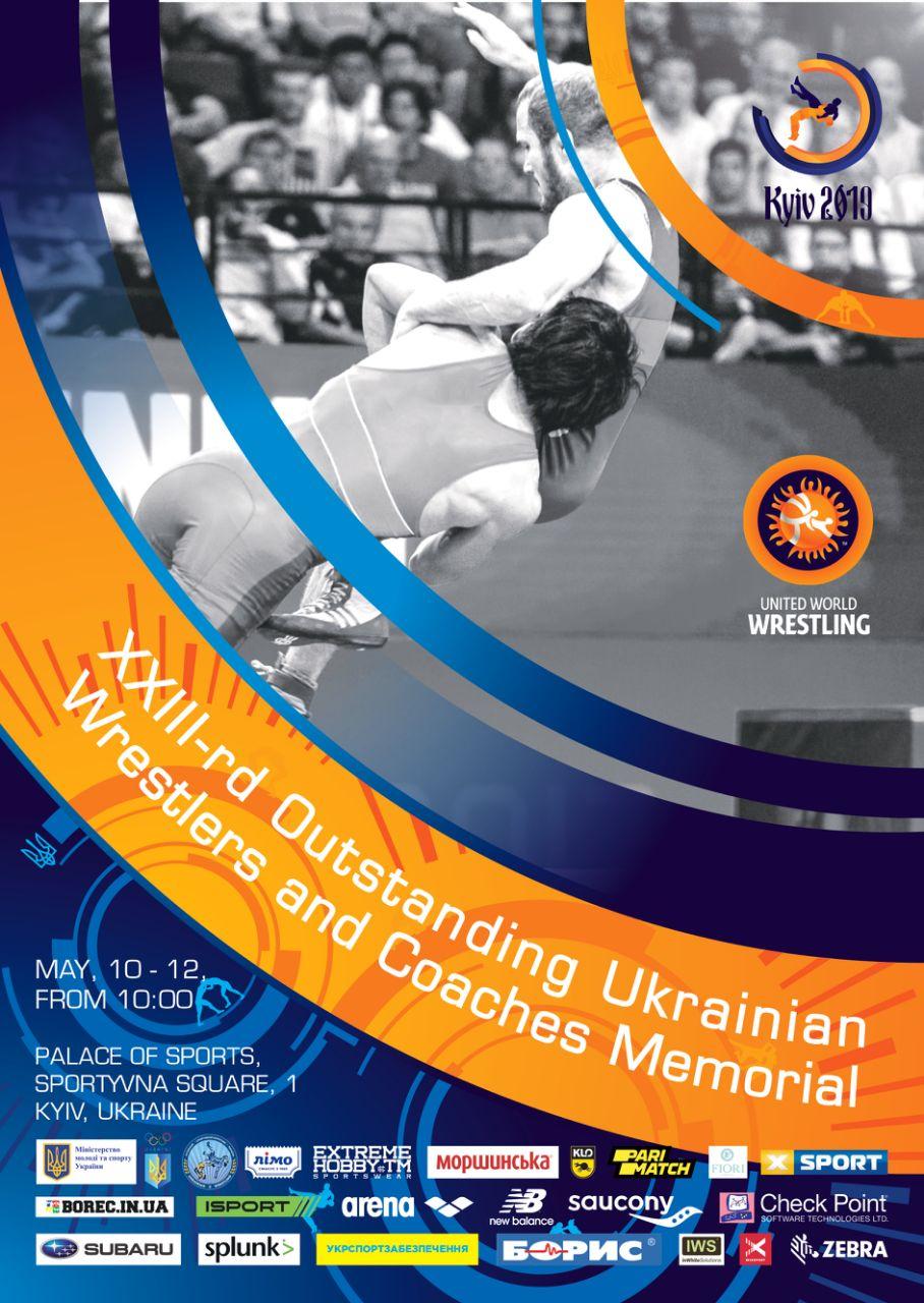 В Києві відбудеться XXIII Міжнародний турнір з боротьби. Програма змагань