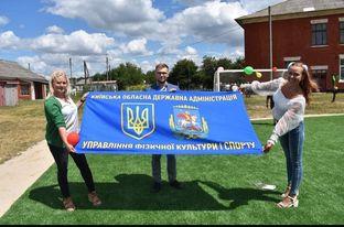 команда Управління молоді та спорту. фото'