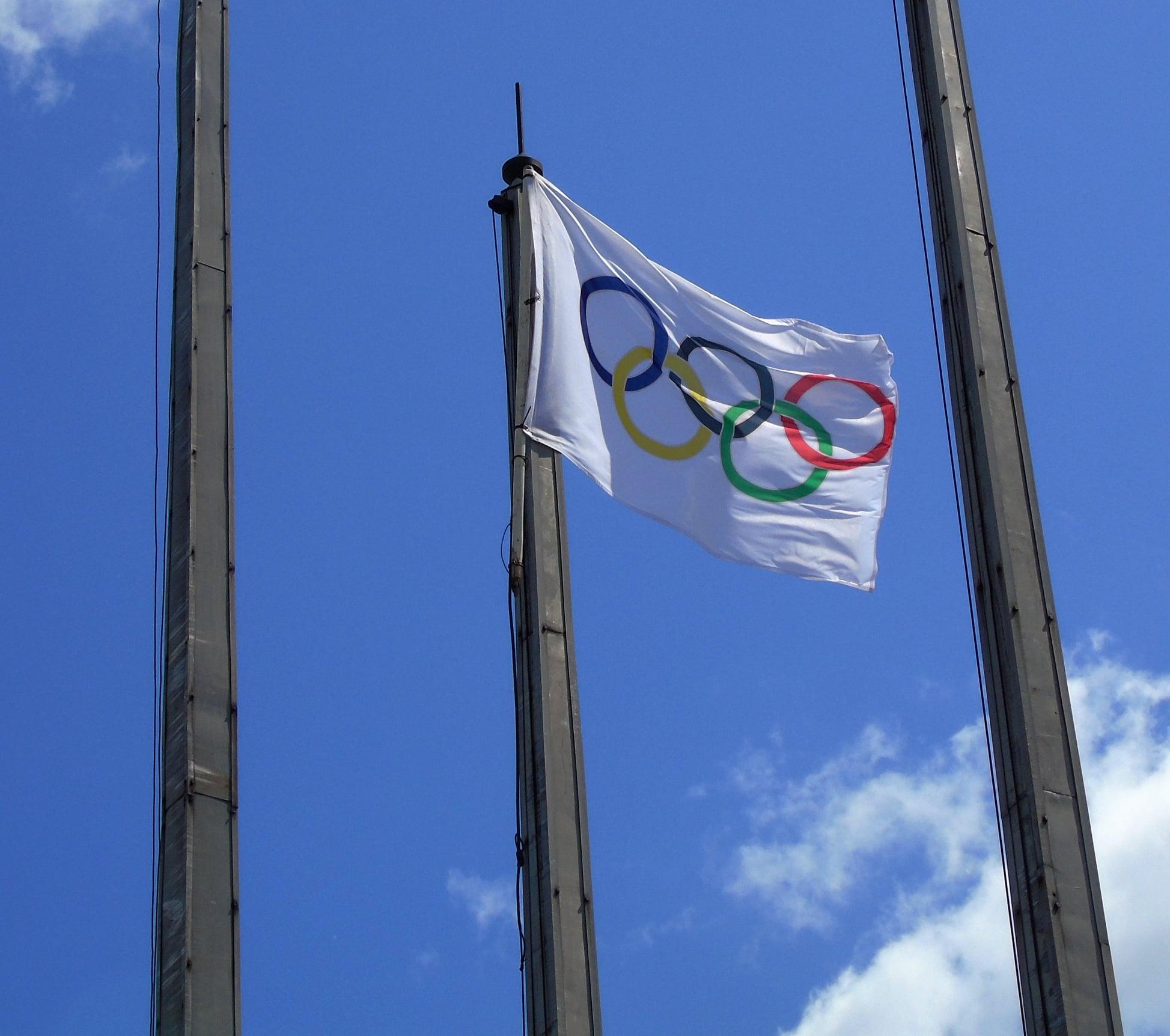 Підняття олімпійського прапора, Березанська міська рада. фото