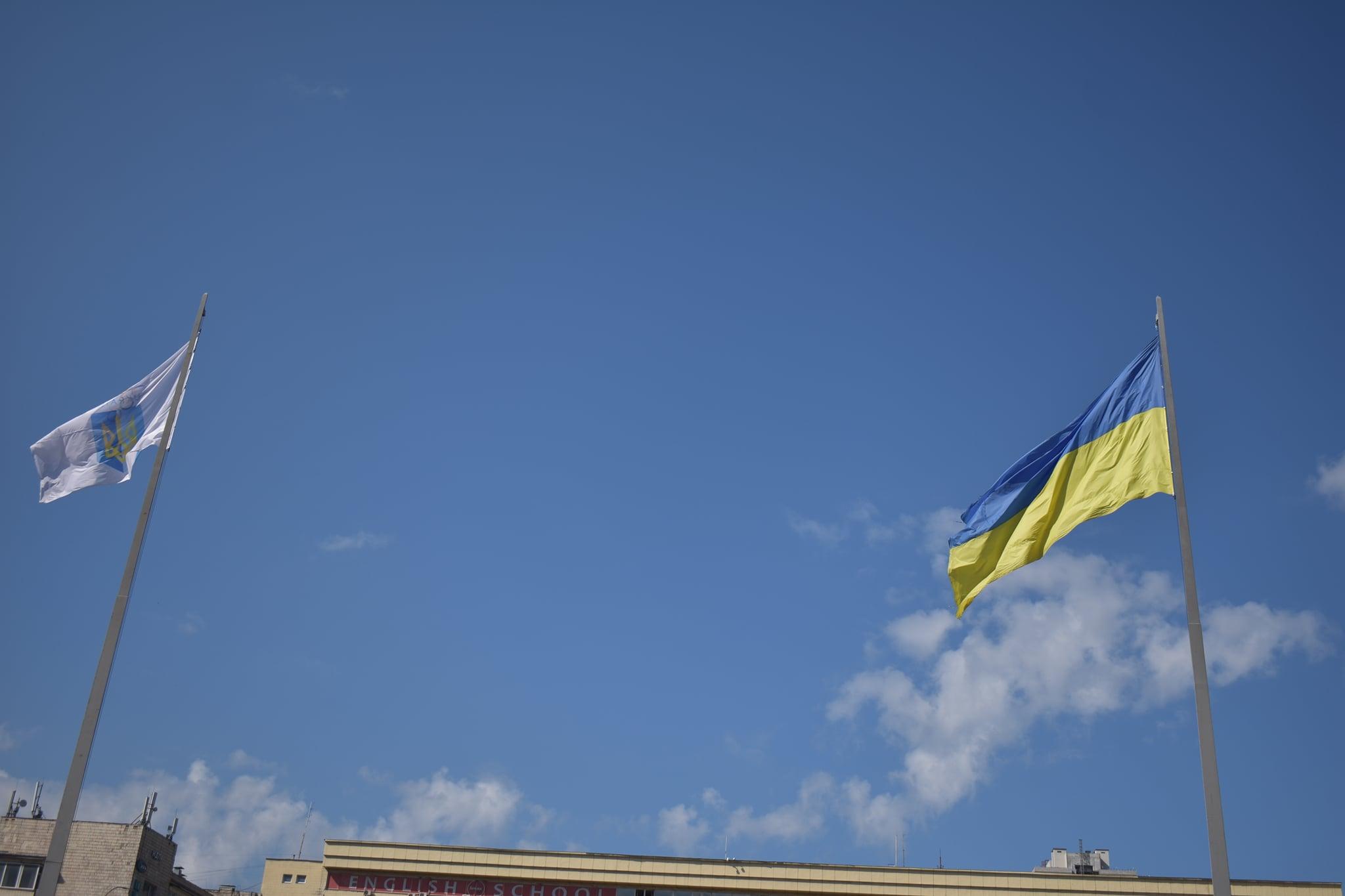 Підняття олімпійського прапора в Київській обласній держадмінстрації. Фото