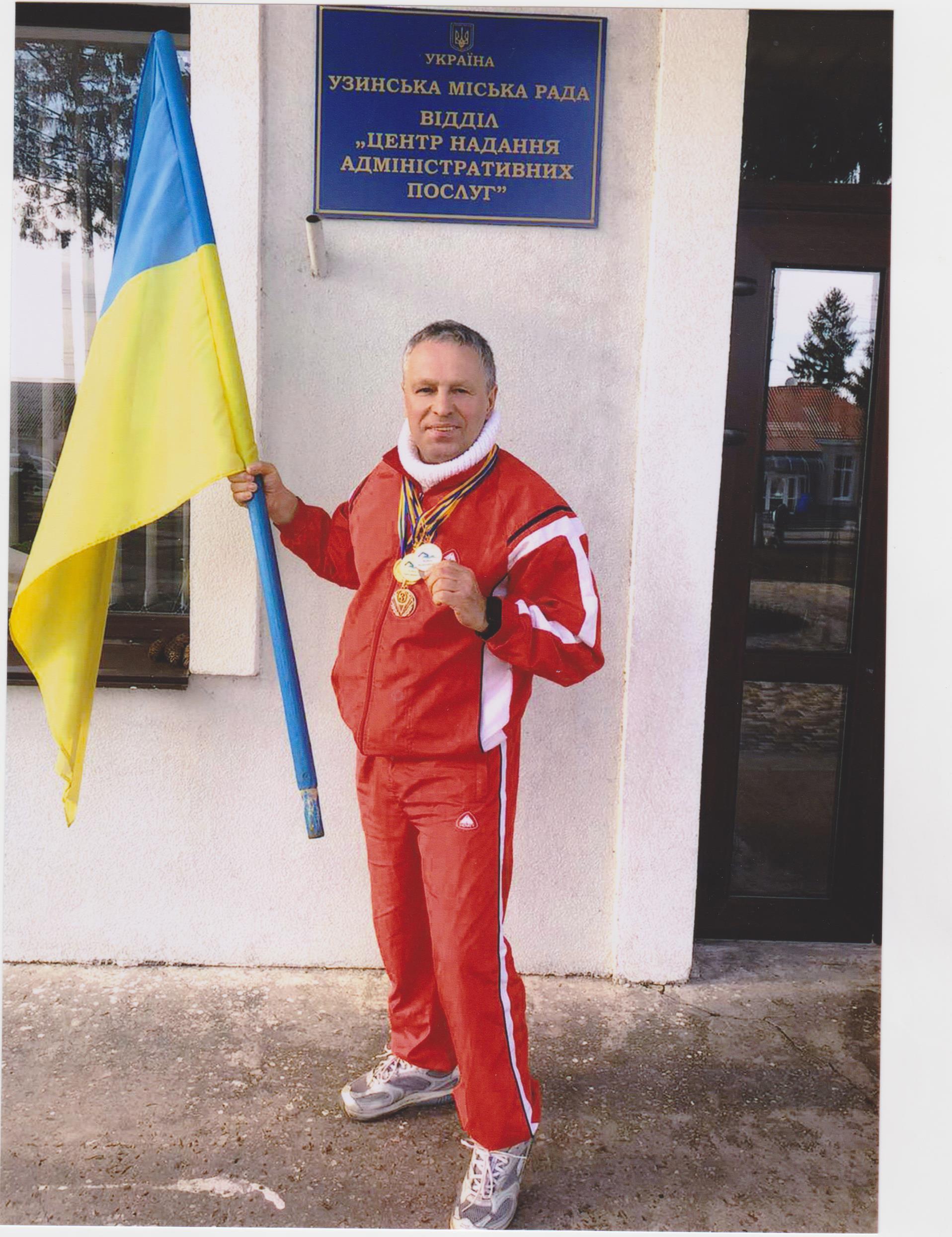 Кубок України з плавання в категорії Мастерс. фото