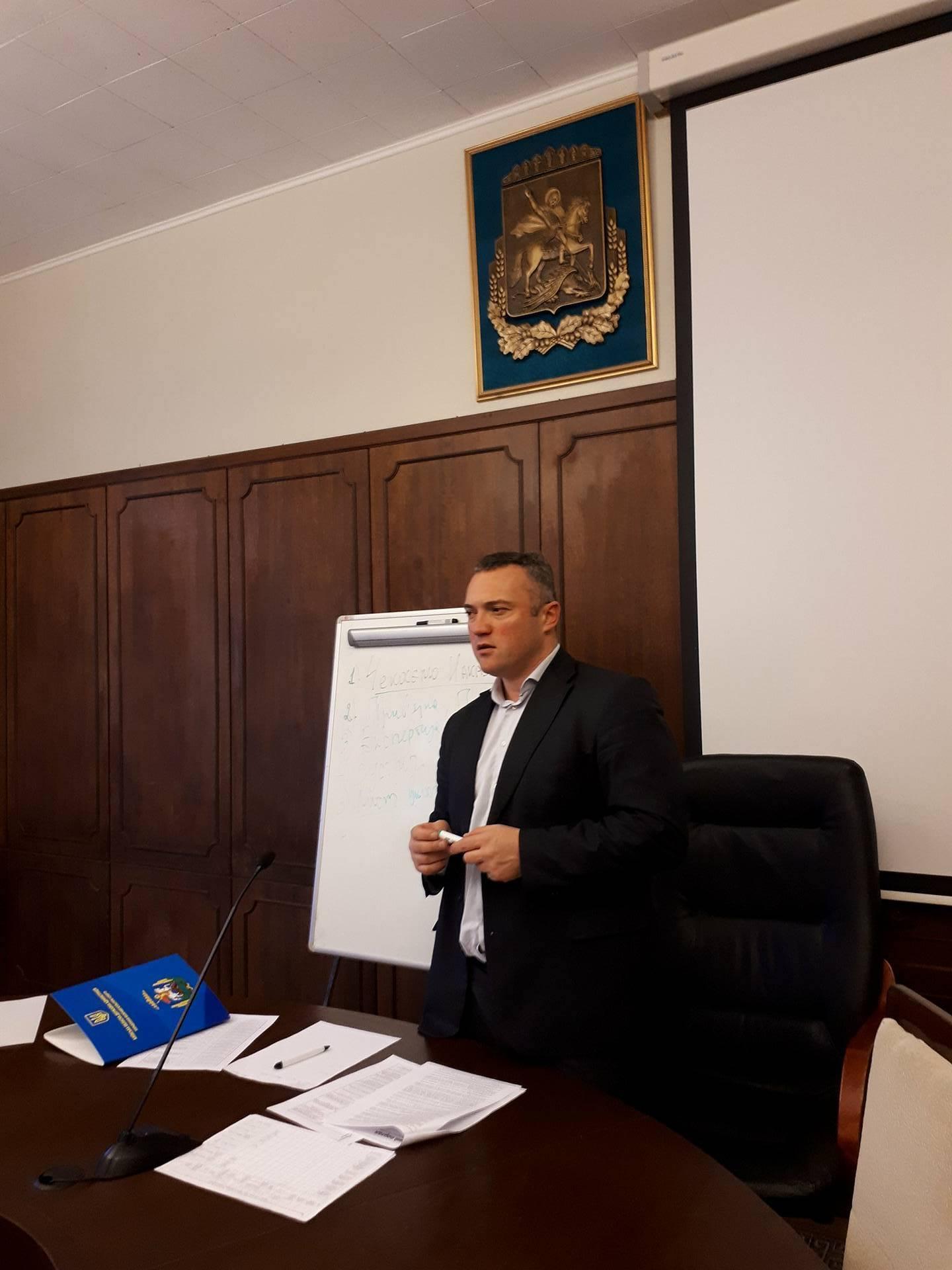 Сергій Тимофєєв