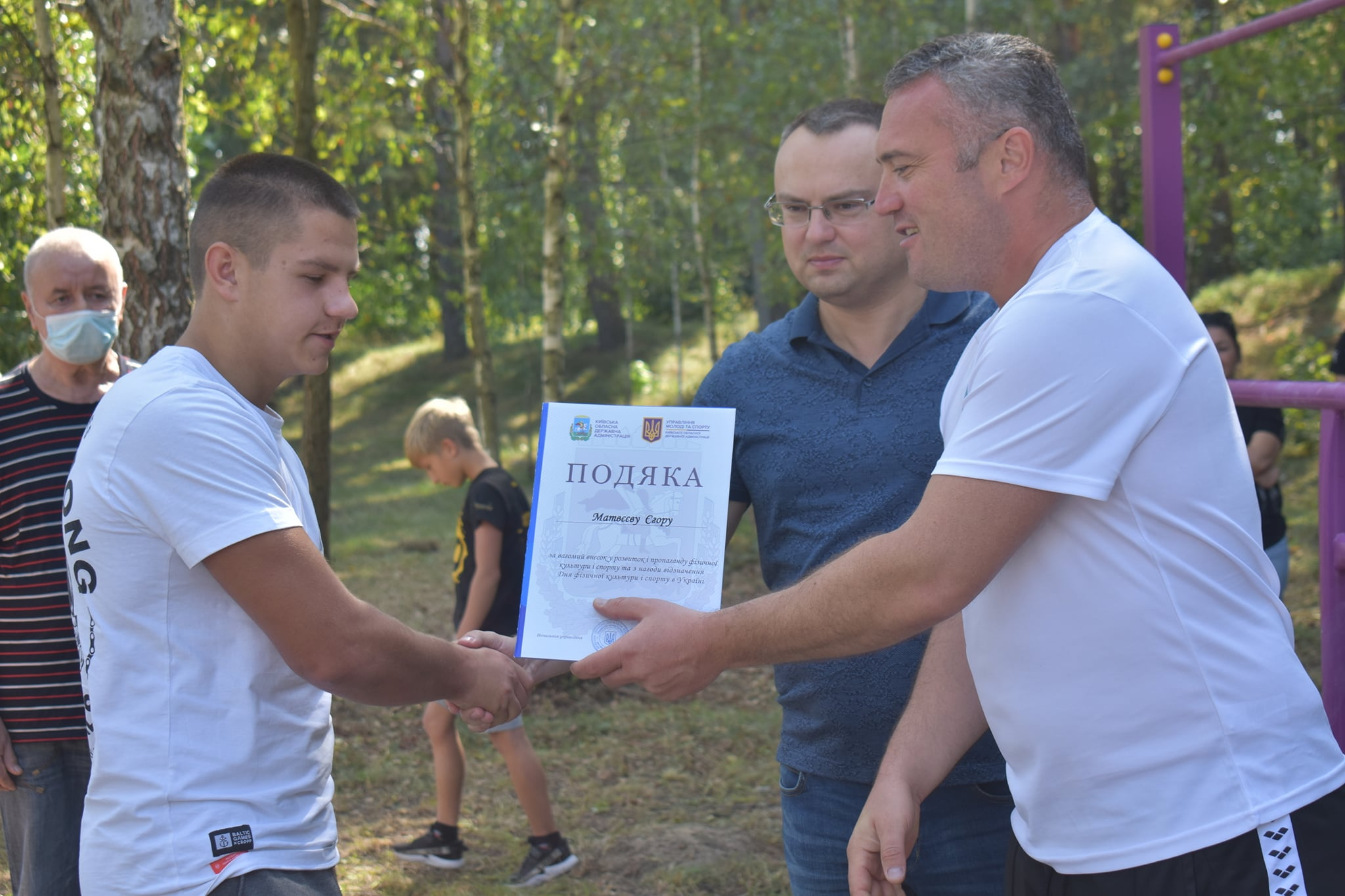 В Петрівській громаді відкрили «Активний парк». фото
