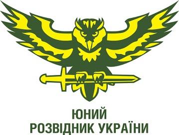 Військово-патріотична гра «Юний розвідник України». Лого