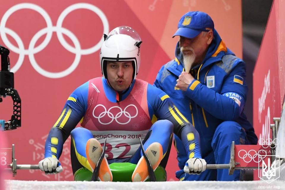 Олімпіада-2018. Андрій Мандзій. Фото