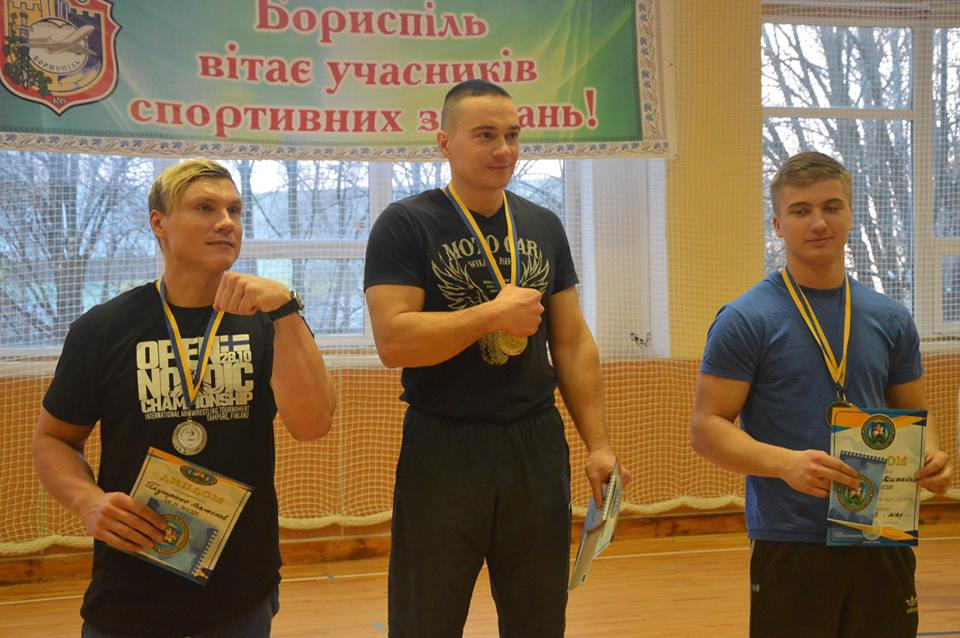 Чемпіонат Київщини з армсопрту, Бориспіль. Фото
