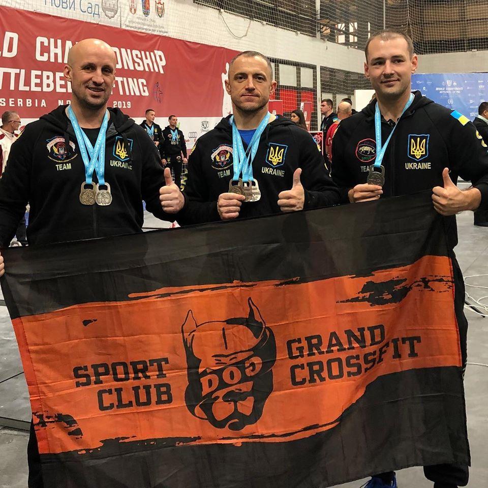 Чемпіонат світу з гирьового спорту, Сербія. Фото