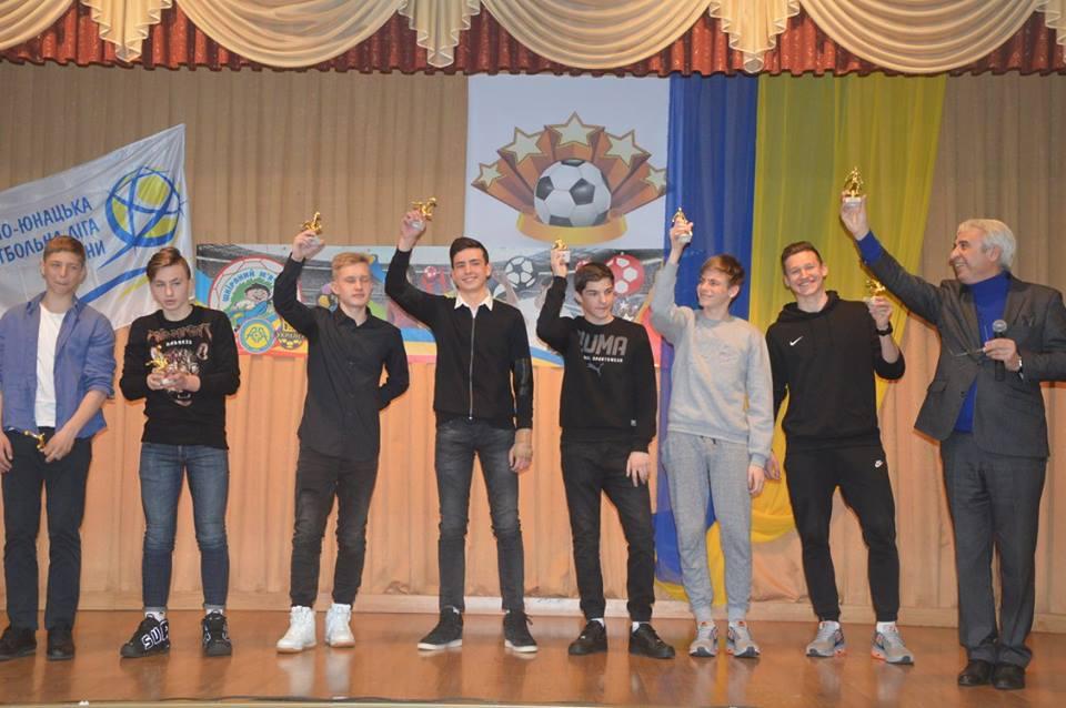 Вшанування спортсменів, Щасливське НВК