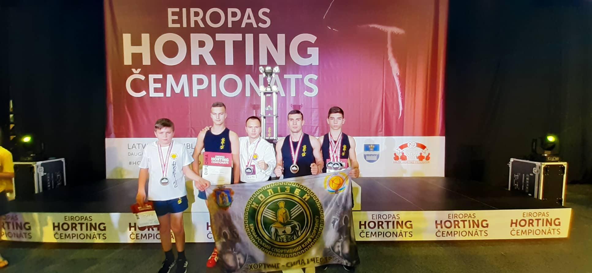 IV чемпіонат Європи з хортингу. фото