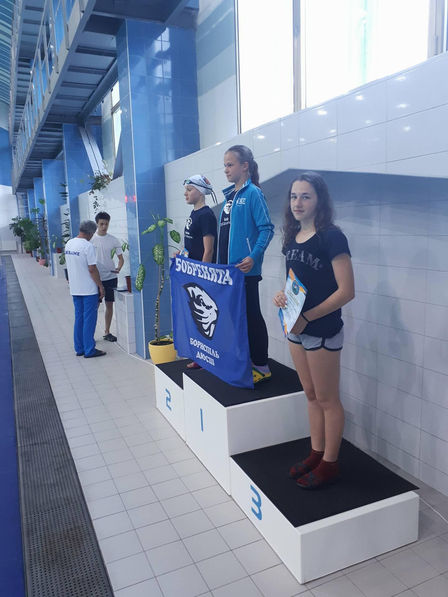 Чемпіонат Київської області з плавання, Бровари. Фото