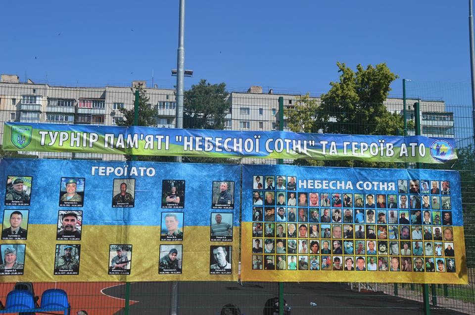 Турнір Небесної сотні та Героїв АТО, Ірпінь. Фото