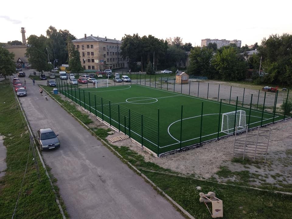 Поле для міні-футболу, Боярка. Фото