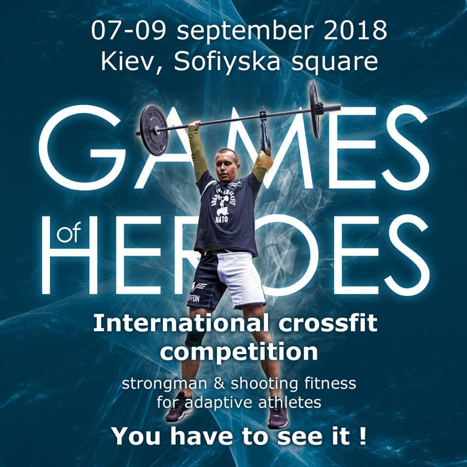 Міжнародні змагання Ігри Героїв. Афіша