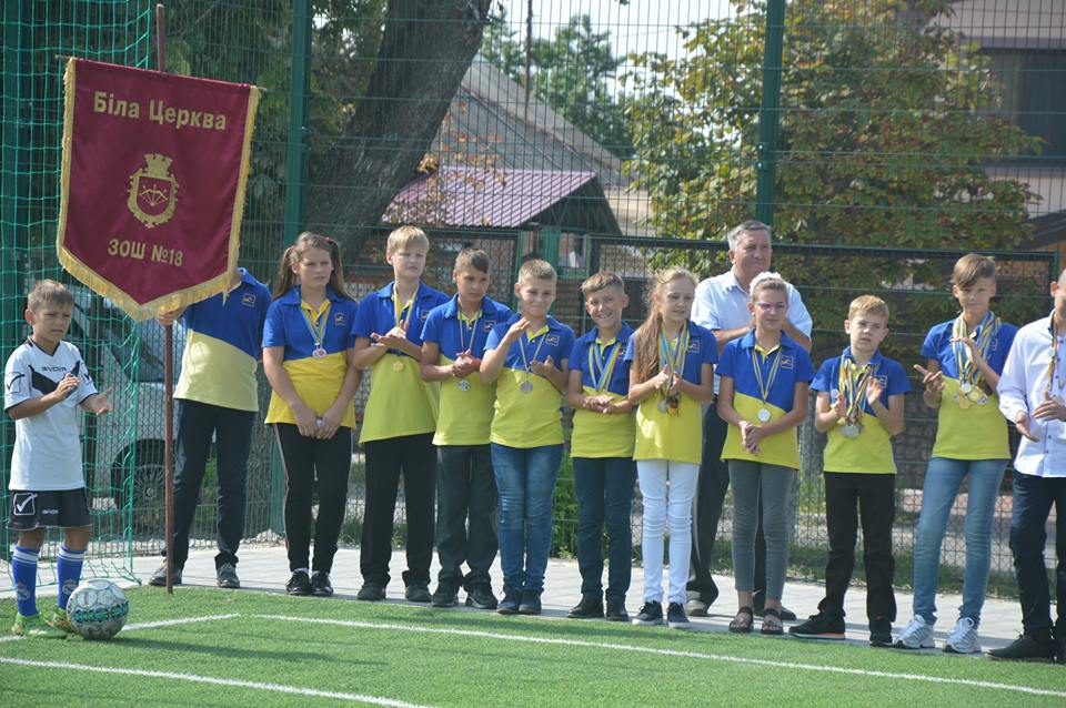 Футбольне поле в школі №18, Біла Церква. Фото