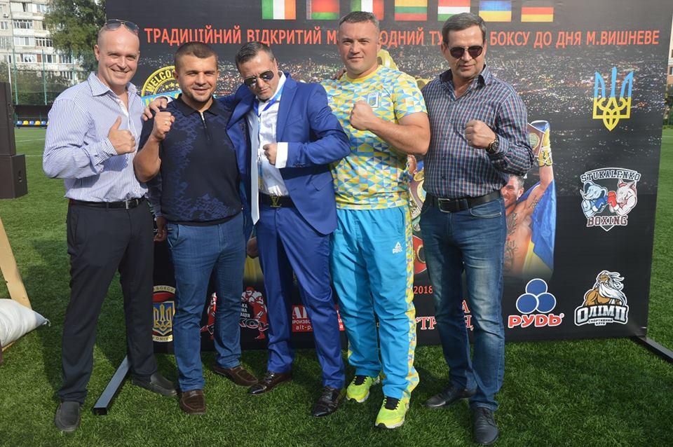 Турнір з боксу, Вишневе. Фото