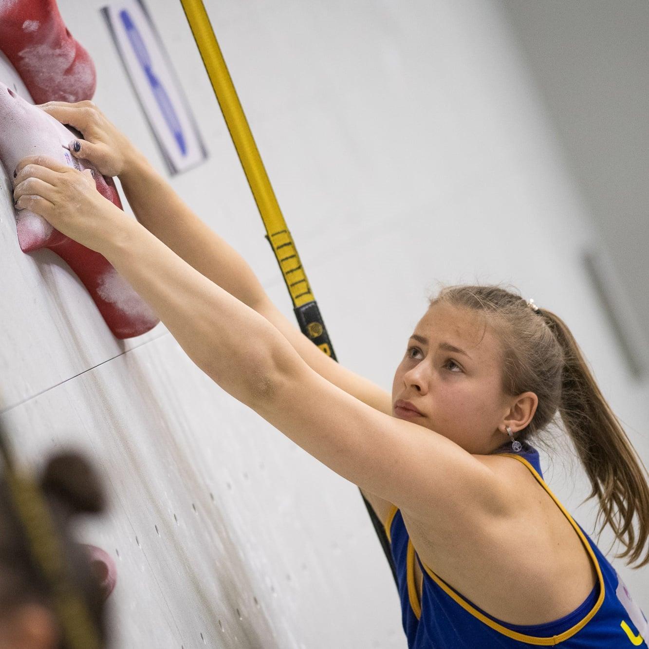 Молодіжний чемпіонат Європи-2021 зі скелелазіння. фото