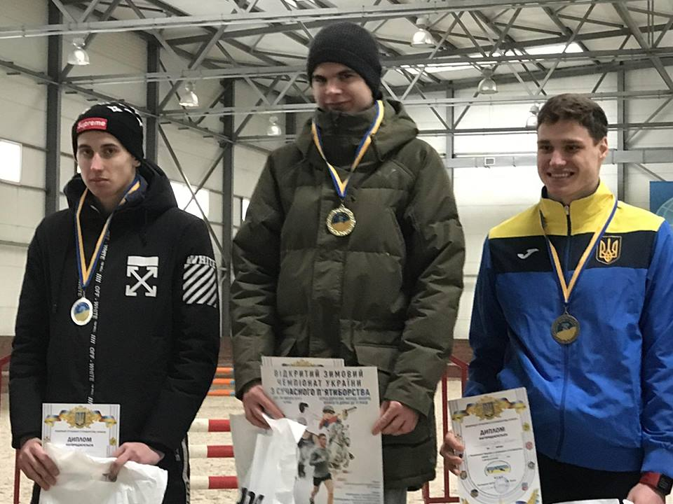 Зимовий чемпіонат України з сучасного п'ятиборства. фото