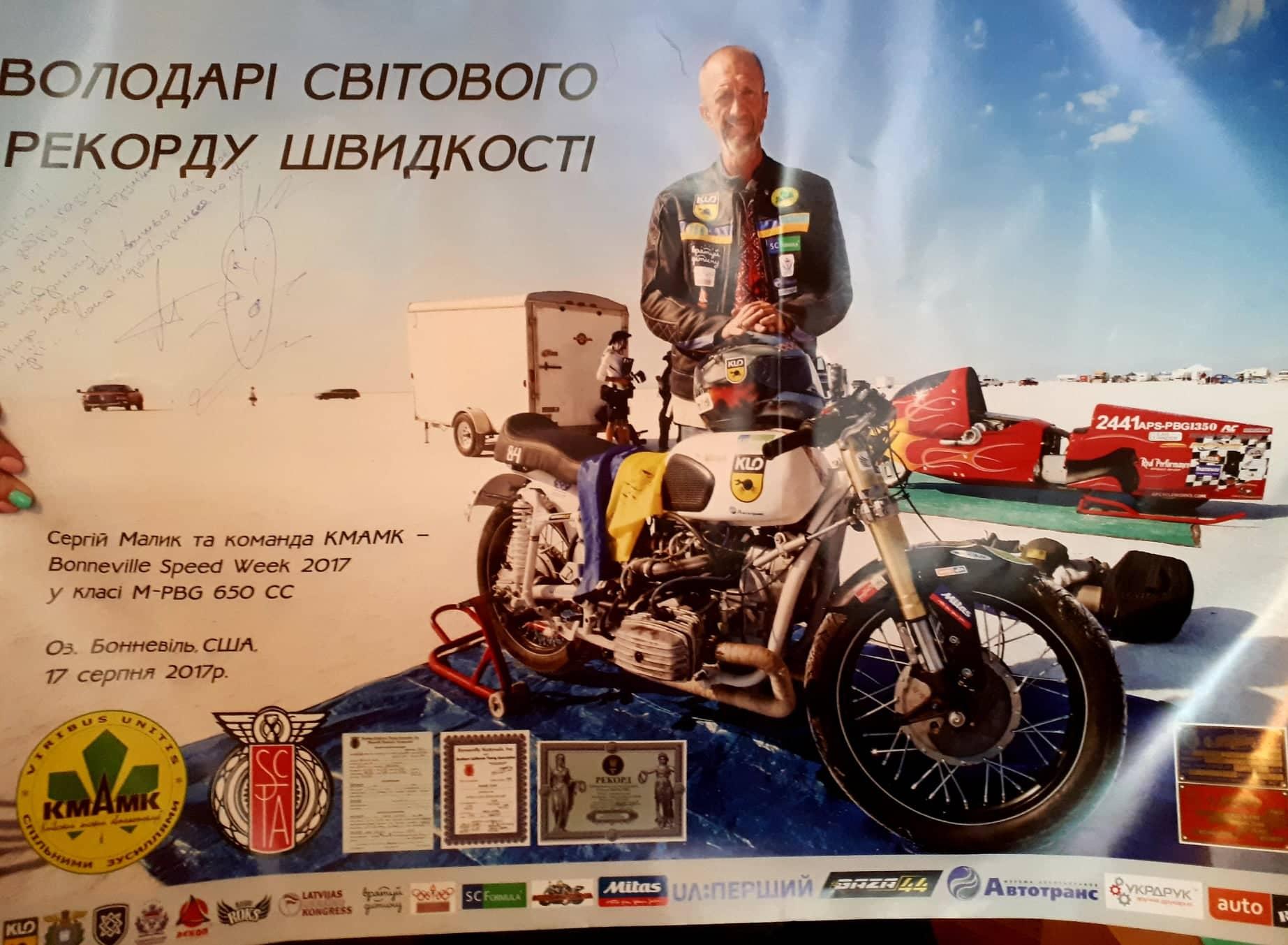 Сергій Малик в гостях у Сергія Тимофєєва. Фото