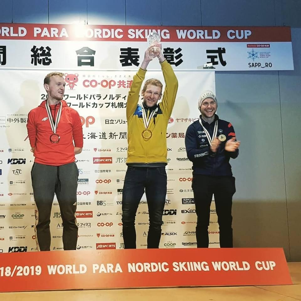 Кубок світу з лижних перегонів та біатлону, Японія. Фото