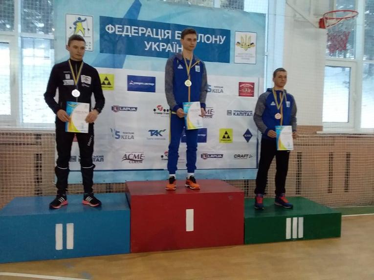 Чемпіонат України з біатлону серед юніорів та юніорок. фото