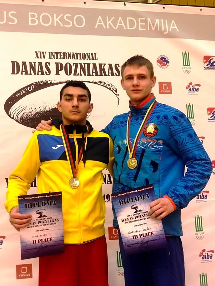 Міжнародний турнір з боксу серед молоді класу А. фото