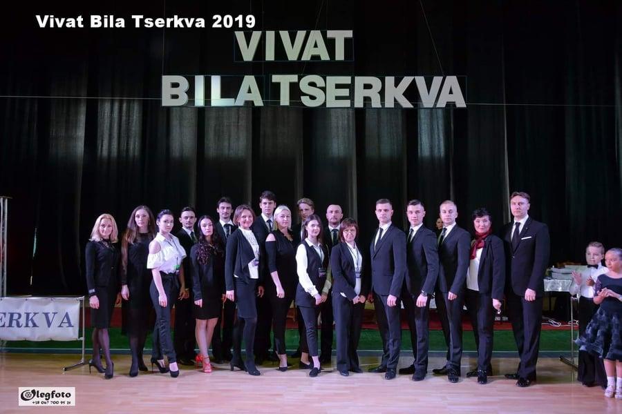 Відкритий чемпіонат Київщини з танцювального спорту, Біла Церква. Фото
