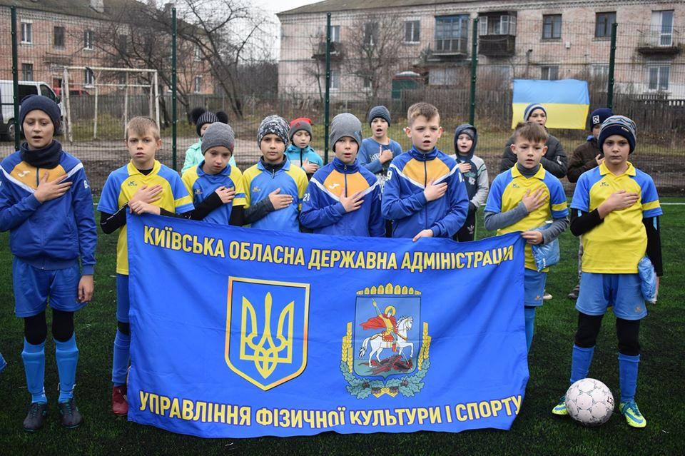 м. Фастів, вул. Фомічова. фото
