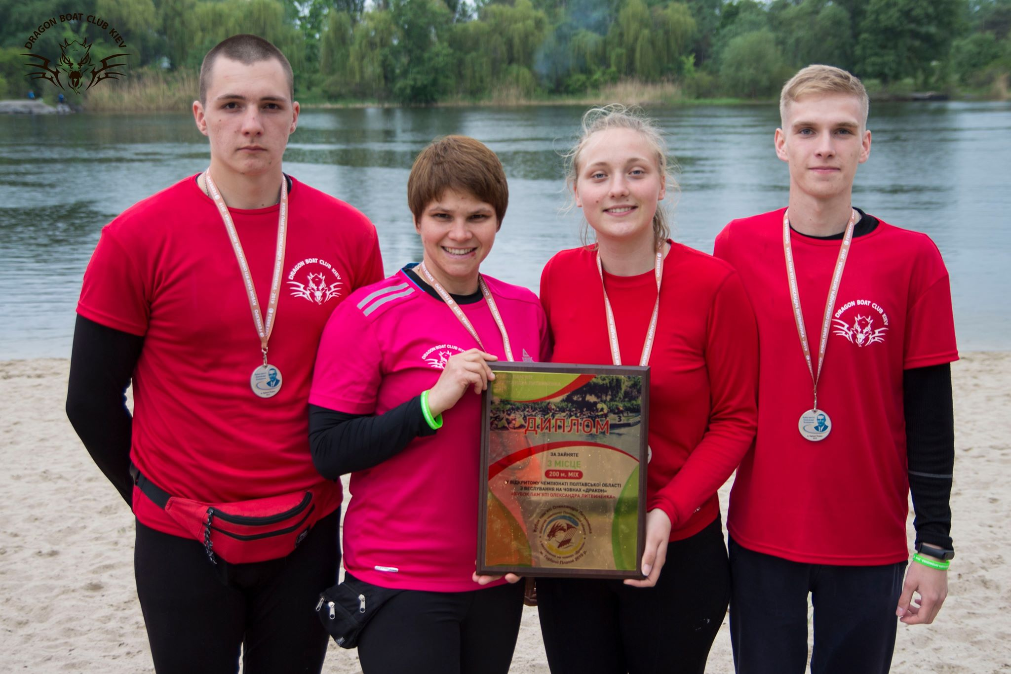 Чемпіонат Полтавської області. фото