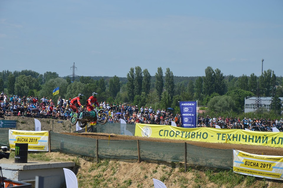 Чемпіонат світу з мотокросу та ЧЄ з квадроциклів, Буча. Фото