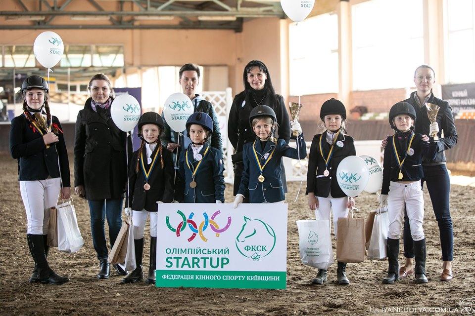 Олімпійський StartUp. Фото