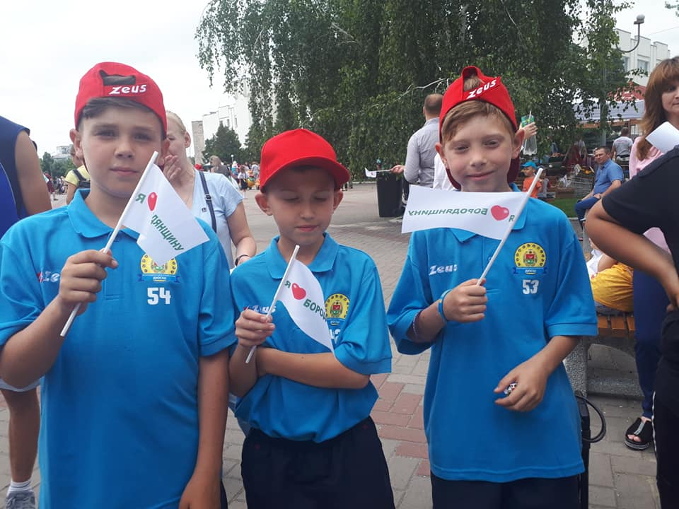 Веселі старти до Міжнародного дня захисту дітей, Бородянка. Фото